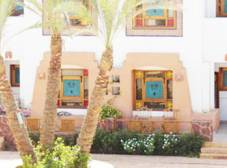 Фото отеля Sharm Inn Amarein
