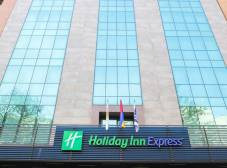 Фото отеля Holiday Inn Express - Yerevan